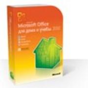 Офисные пакеты Microsoft Office для дома и учебы 2010 Russian фото