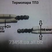 Термопара тп3, ТХА, (К), +1300 градусов, хромель-алюмель, высокотемпературный датчик градусник термометр thermocuple фото