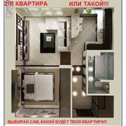 Продаю однокомнатную квартиру в центре Бричан! фото