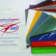 Пакет ПВД с логотипом фото