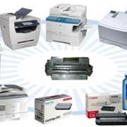 Услуги по комплексному обслуживанию офисной копировальной и печатающей техники фото