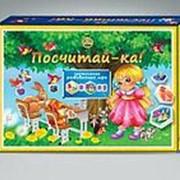 Лапландия Игра настольная Посчитай-ка, (с 4-х лет) 10157 фото