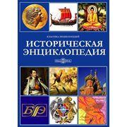 Универсальная энциклопедия фото