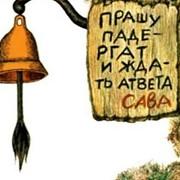 Курсы русского языка фото