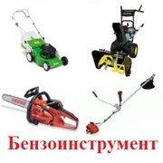 Бензоинструменты фото