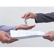 Apararea intereselor in domeniul bunurilor imobiliare фото