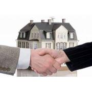 Юридическое сопровождение сделок в Молдове фото