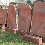Камень для памятников, монументов продам