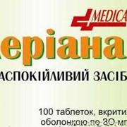 Валерьяна, таблетки фото
