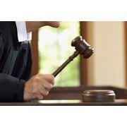 Apararea intereselor creditorilor in instantele de judecata фото