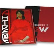 Печать журналов и каталогов фото