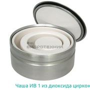 Чаша для истирателя ИВ 1 из диоксида циркония ZrO2 фото