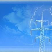 Электрофизические Измерения до и свыше 1000 В (ЭФИ) фото
