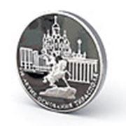 Реализация памятных монет ПРБ фото