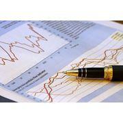 Финансовая диагностика фото