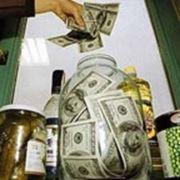 Банковские системы фото