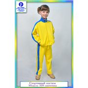 Одежда детская в Молдове фото