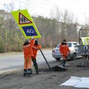 Производство и монтаж дорожных знаков фото