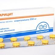 Препараты фармацевтические. Кларицит. фото
