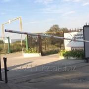 Шлагбаум на проезд 6,5 метров высокоинтенсивный GARD 6500 фото