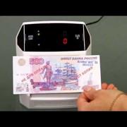 Детекторы банкнот валют Docash, Dors, Pro фото