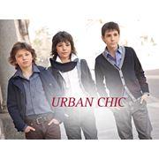 Одежда детская Brums фото