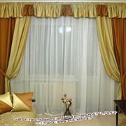 Комплект штор в бежево-коричневых тонах
