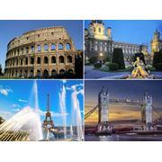 Туры экскурсионные фото