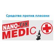 Средство от плесени NANO-FIX MEDIC фото