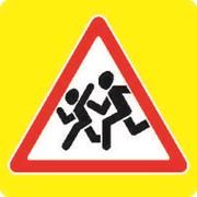 Noname Дорожные знаки на желтом фоне в квадрате 900х900 мм - треугольник в квадрате (Коммерческая пленка, тип А) арт. ДЗ20226 фото
