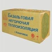 Плита теплоизоляционная БАЗАЛИТ ВЕНТИ фото