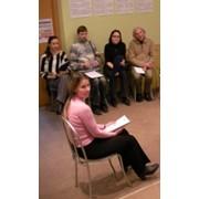 Тренинги практики соционической диагностики фото