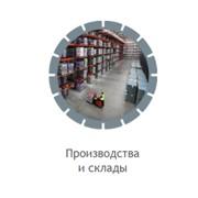 Монтаж систем видеонаблюдения для школ и детских садов. фото