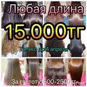 Кератиновое выпрямление волос 15.000тг ЛЮБАЯ ДЛИНА. фото