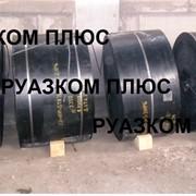 Лента конвейерная 2.2-500-4-ТК-200-2-5-2-И-РБ фото