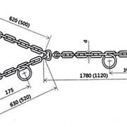 Цепи трехконцевые стальные, предназначенные для привязки крупного рогатого скота. Производство. Украина. Экспорт. фото