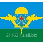 Флаг ВДВ СССР 15*22 код товара: 00008706 фото