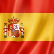 Виза в Испанию фото