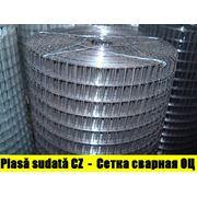Plasa metalica sudataсетка сварная оцинкованная фото
