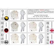 Униформа для каратэ фото