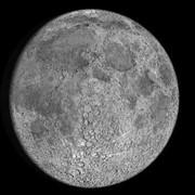Участки на Луне фото