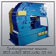 Проборазделочная машина МПЛ-150М1У фото
