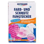 Салфетки Heitmann для предотвращения случайной окраски тканей при машинной стирке 15шт фото