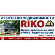 Купля-продажа домов квартир земельных участков в г. Единцы фото