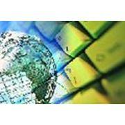 Услуги консультантов по маркетингу и информационной поддержке экспортных продаж фото