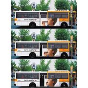 Услуги рекламы фото