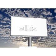Услуги рекламных агентств фото