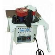 Приспособление ручное кромкооблицовочное КМ-40 фото