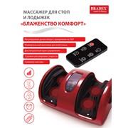 Массажер для стоп и лодыжек «Блаженство Комфорт», красный фото