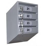 Ящик почтовый многосекционный фото